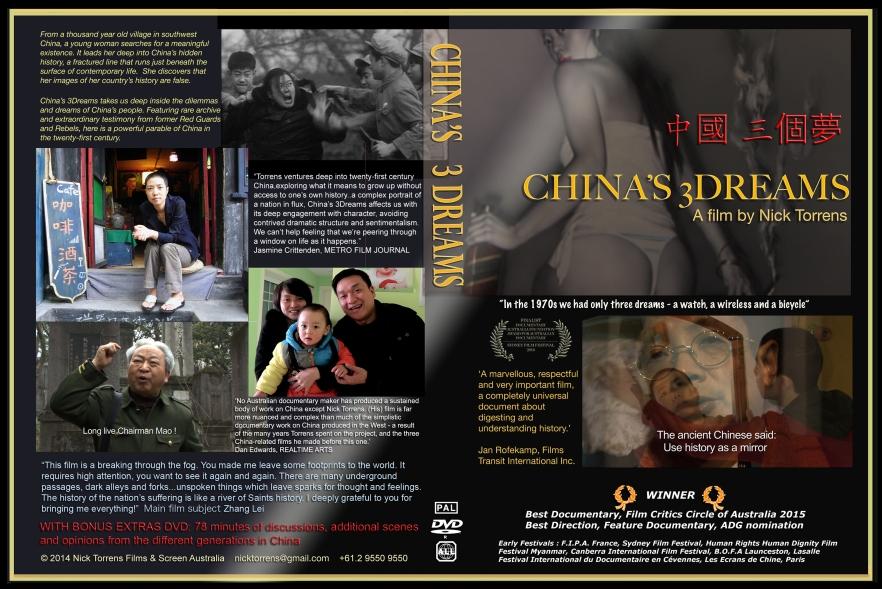 C3D DVD slick:poster A3