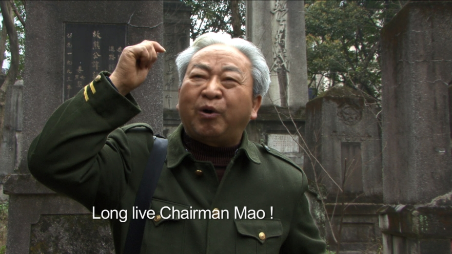 Long Live Chairman Mao