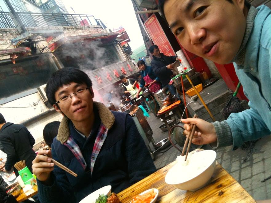 Zhang Mian & LEI