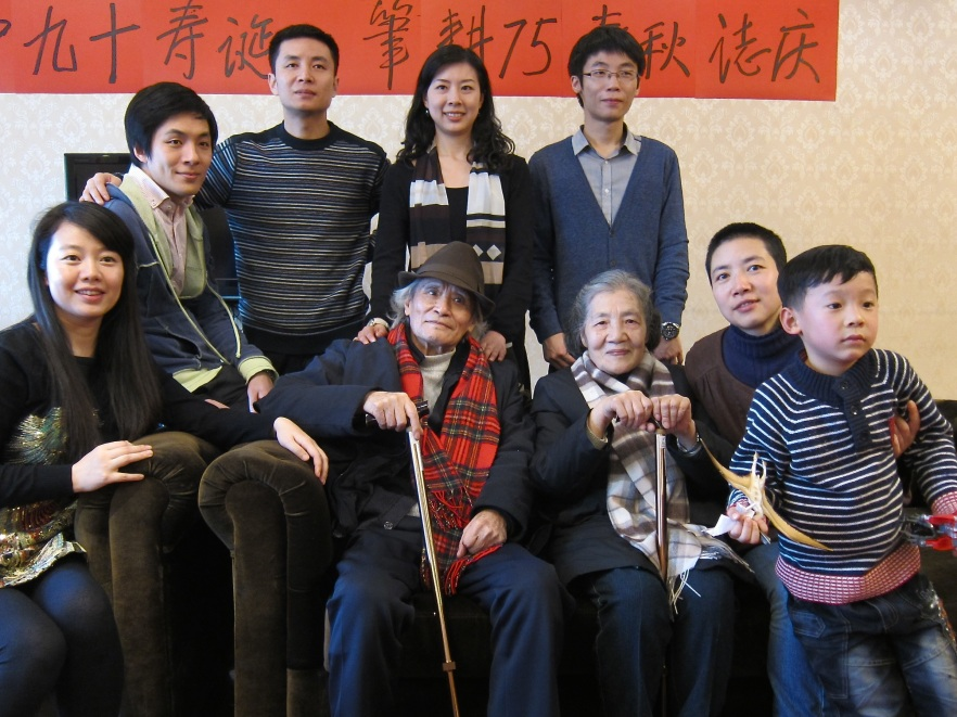 Lei's family with Counter-Revolutionary Grandfather (smaller)